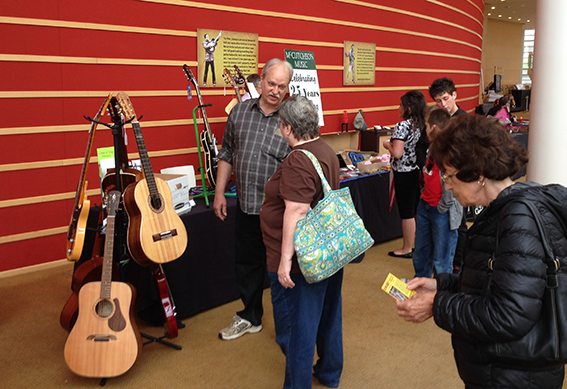 Guitar display at the Schuster Center